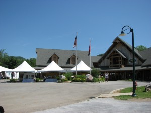 The Great Smoky Mountain Heritage Center